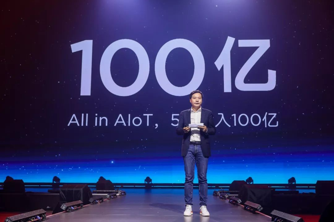 小米公布新战略未来五年投入100亿元在AIoT【资讯科技】
